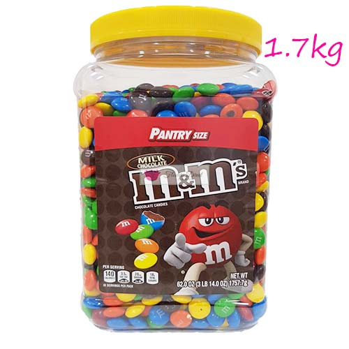 MMs Chocolate Candy Cebu Huge plastic jar of MMs Chocolate Candy, 3lb 14oz or 1.75kg